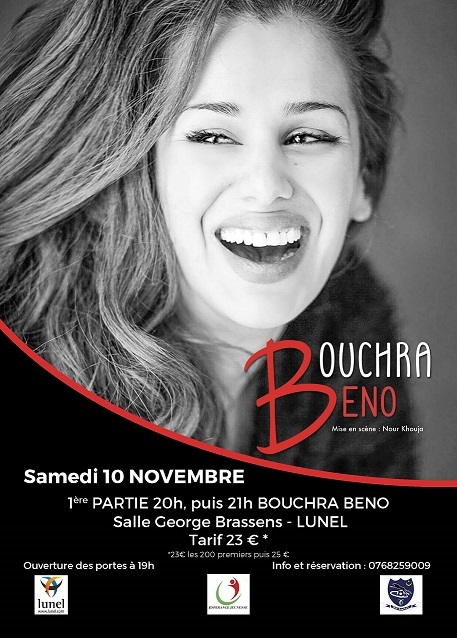 SPECTACLE BOUCHRA BENO LUNEL